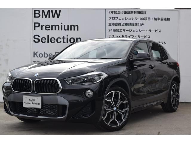 BMW sDrive 18i MスポーツXACCヘッドアップ19AW