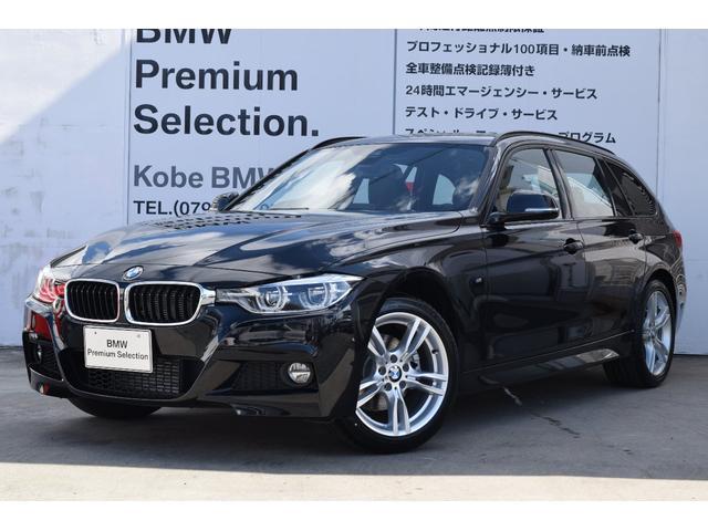 BMW 318iツーリング Mスポーツ ウッドパネル保証継承18AW