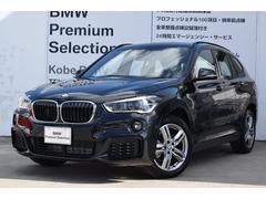 BMW X1sDrive 18i Mスポーツ ACCコンフォートPHUD