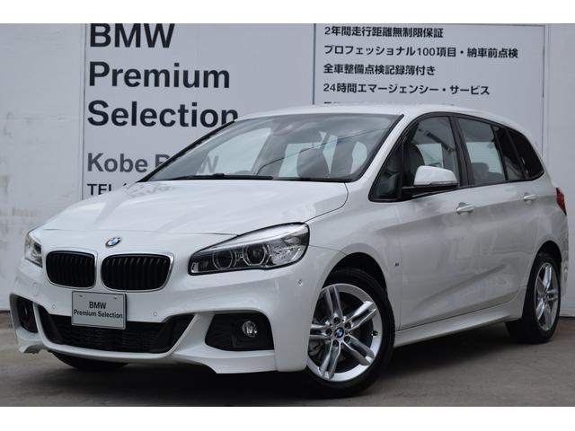 BMW 218iグランツアラー Mスポーツ登録済未使用車タッチパネル