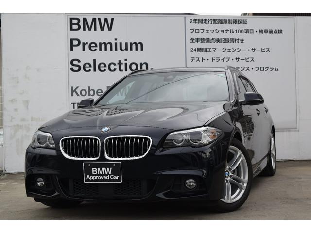 BMW 523dツーリング Mスポーツ ACC ドライビングアシスト