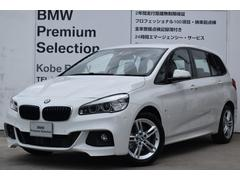 BMW218iグランツアラー Mスポーツ登録済未使用車タッチパネル