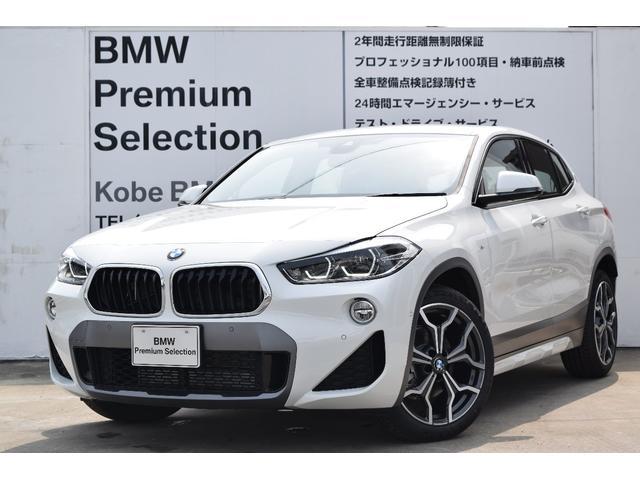 BMW sDrive 18i MスポーツX アドバンスドアクティブP