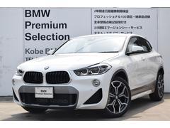 BMW X2sDrive 18i MスポーツX アドバンスドアクティブP
