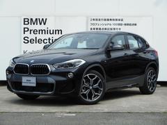 BMW X2sDrive 18i MスポーツX  HDDナビ Bカメラ