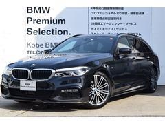 BMW523dツーリング MスポーツMパフォリップサイドシルACC