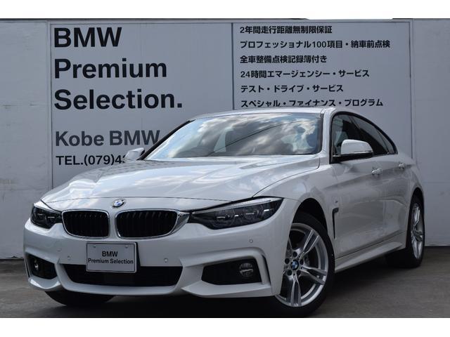 BMW 420iグランクーペ Mスポーツ登録済未使用車サンルーフ