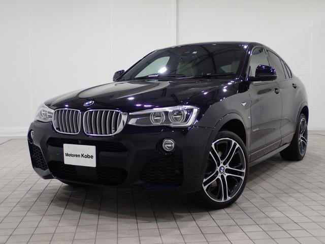 BMW xDrive 35i Mスポーツ アイボリーレザー 20AW