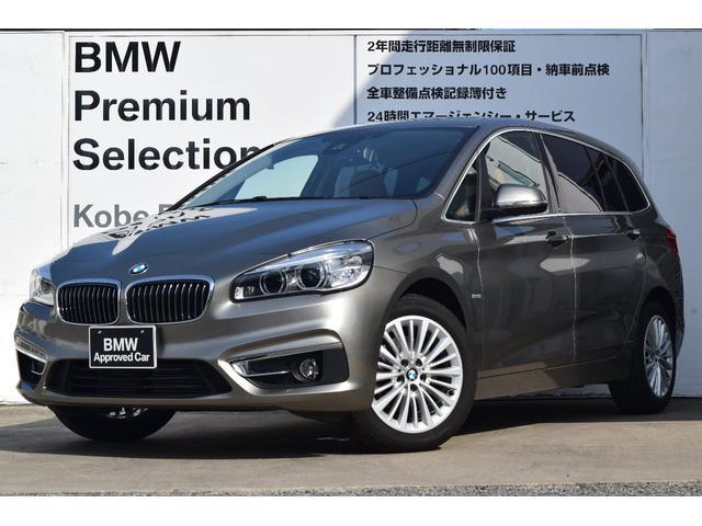 BMW 218dグランツアラー ラグジュアリー 茶革17AW社外TV