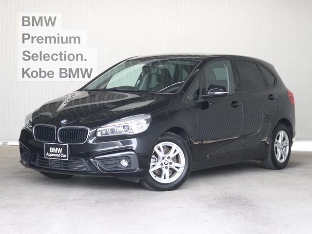 BMW 218dアクティブツアラー HDDナビ バックモニター