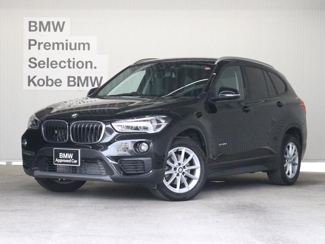 BMW xDrive 18d コンフォートパッケージ バックモニター
