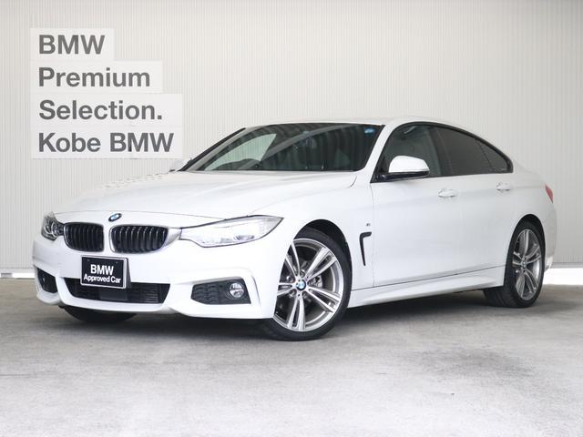 BMW 420iグランクーペ Mスポーツ ACC LEDヘッドライト