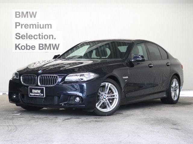 BMW 523d Mスポーツ ACC 液晶メーター 18AW