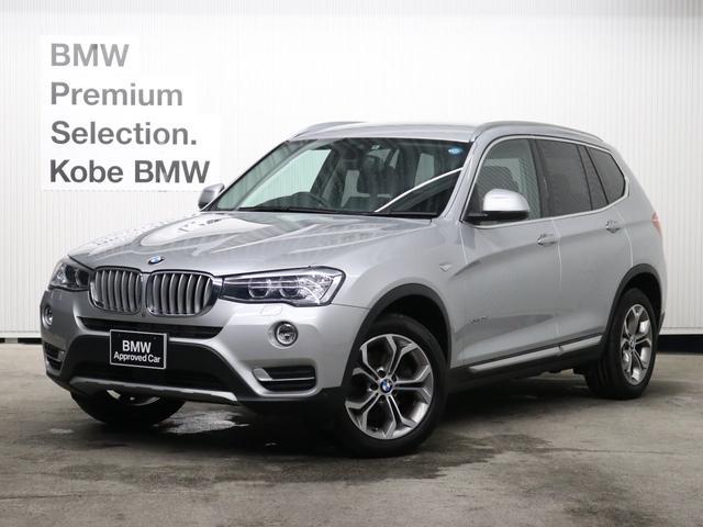BMW xDrive 20d Xライン ACC ブラックレザーシート