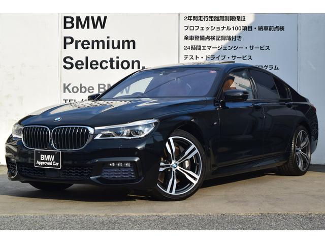 BMW 750i Mスポーツコニャックレザー20AWガラスサンルーフ