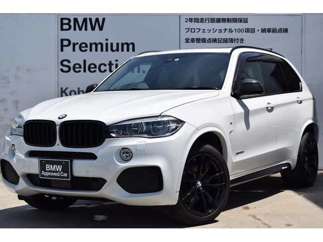 BMW xDrive 35d MスポーツセレクトパッケージACC