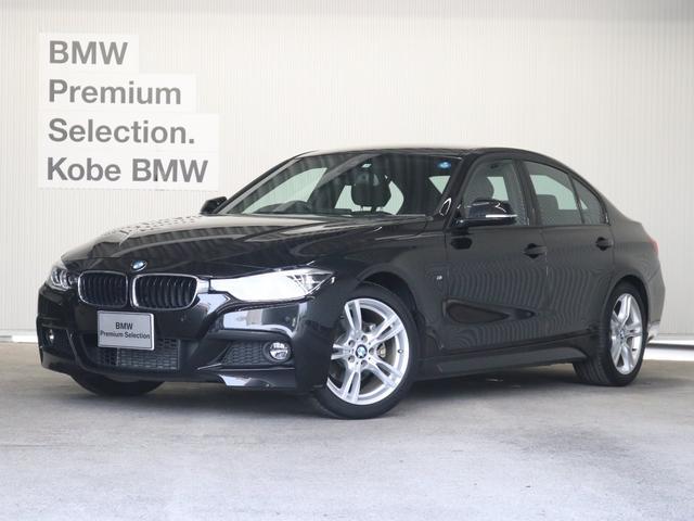 BMW 318i MスポーツHDDナビバックモニター純正ETC