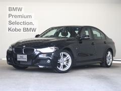 BMW318i MスポーツHDDナビバックモニター純正ETC