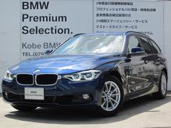 BMW318iツーリングタッチパネルナビLEDヘッドライトETC