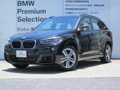 BMW X1sDrive 18i Mスポーツアドバンスドセーフティ
