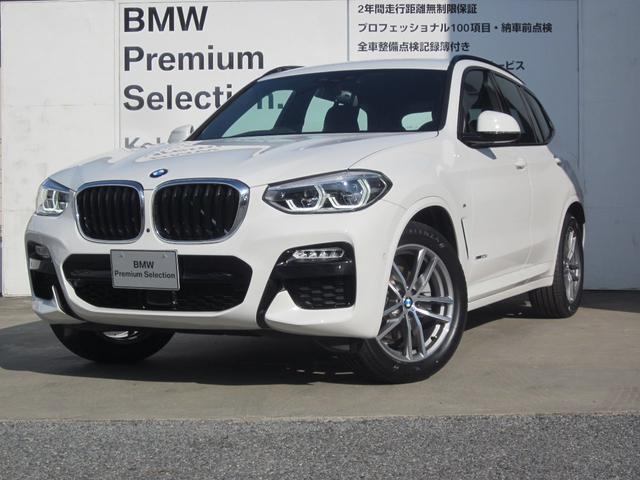 BMW xDrive 20i Mスポーツ ブラックレザー全周囲カメラ