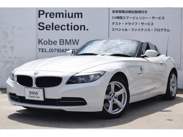 BMW sDrive23iHDDナビミラー純正ETCパドルシフト