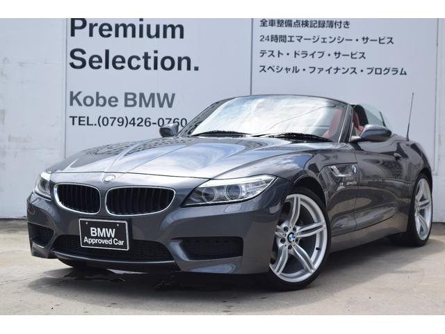 BMW sDrive20i Mスポーツ キセノン赤レザーOP19AW