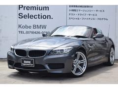 BMW Z4sDrive20i Mスポーツ キセノン赤レザーOP19AW