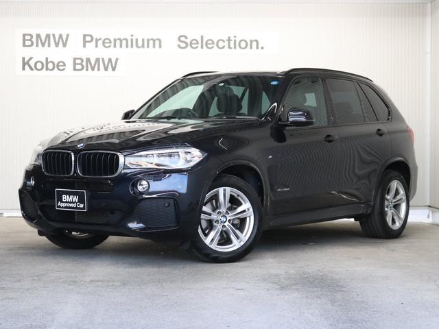 BMW xDrive 35d Mスポーツ ブラックレザー1オーナー