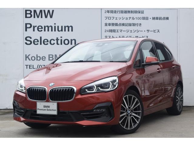 BMW 2シリーズ 218iアクティブツアラー スポーツOP18...