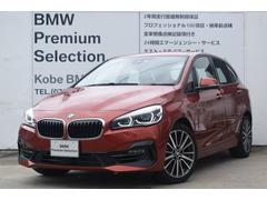BMW218iアクティブツアラー スポーツOP18インチアルミ