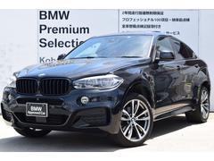 BMW X6xDrive 35i Mスポーツ ガラスSR赤革20AW