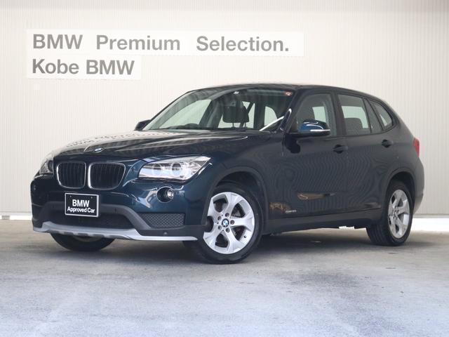 BMW sDrive 18iワンオーナーHDDナビバックモニター