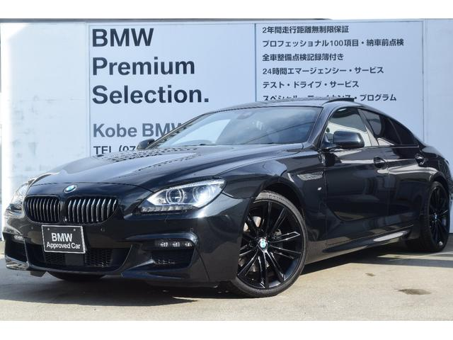 BMW 640iグランクーペMスポーツエディションACCサンルーフ