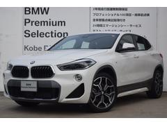 BMW X2xDrive 20i MスポーツX デモカーコンフォートP