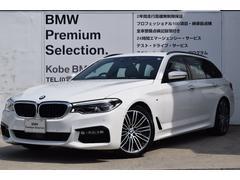BMW523dツーリング Mスポーツ 弊社デモカー黒革19AW