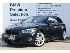 BMW118d MスポーツACC社外地デジコンフォートPKG