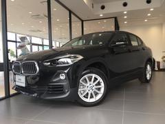 BMW X2xDrive 20i アドバンスドアクティブセーフティPKG