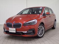 BMW218dアクティブツアラー ラグジュアリーACC黒革HUD