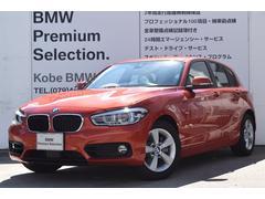 BMW118i スポーツ BカメラACCスマートキーPWシート