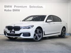 BMW740eアイパフォーマンス Mスポーツ20インチアルミ