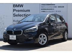 BMW218iアクティブツアラー 弊社デモカーLEDライトシートH