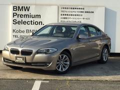 BMW523i ハイライン黒革ワンオーナHDDキセノンBカメラ