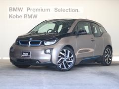 BMW i3レンジ・エクステンダー装備車