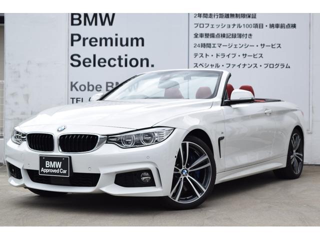 BMW 4シリーズ 440iカブリオレ Mスポーツ 赤革ファスト...
