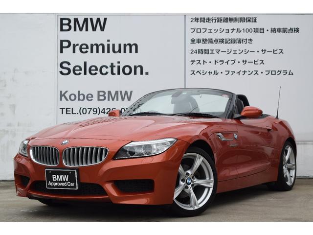 BMW sDrive20i Mスポーツパッケージシートヒーター