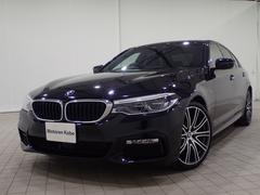 BMW523d Mスポーツ ハイラインパッケージ 黒革OP20AW