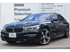BMW740d xDrive Mスポーツリアエンターサンルーフ