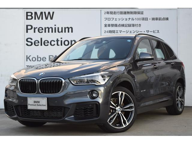 BMW sDrive 18i Mスポーツ ヘッドアップACC19AW