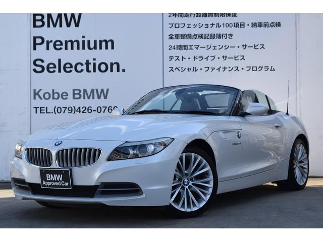 BMW デザイン・ピュア・バランス・エディション 茶レザーHDDナビ